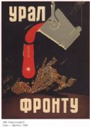 Vintage Russian poster - Industry working for the Army""